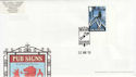 2003-08-12 Pub Signs Stamp Manchester FDC (63090)