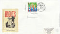 1999-07-06 Patients Tale Stamp Runnymead FDC (63117)