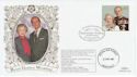 1997-11-13 Golden Wedding Stamp London SW1 FDC (63381)