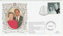 1997-11-13 Golden Wedding Stamp Romsey FDC (63381)