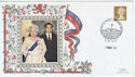 2005-11-08 Chinese State Visit to Britian Souv (63390)