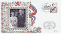 2004-04-13 QEII Royal Tour of Australia Jubilee FDC (63395)
