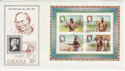 1980-03-12 Ghana Rowland Hill Stamps M/S FDC (63486)