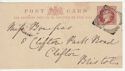 Queen Victoria Half Penny Post Card Used 1890 (63547)