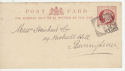 Queen Victoria Half Penny Post Card Used 1881 (63550)