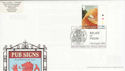 2003-08-12 Pub Signs Stamp Pekin BF 2741 PS FDC (63570)