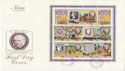 1979-07-03 Niue Rowland Hill Stamps M/S FDC (63624)
