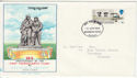 1969-04-02 First Transatlantic Flight Anniv FDC (63652)