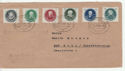 1950-07-24 Germany DDR Academy of Sciences Part Set (63685)