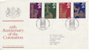 1978-05-31 Coronation Stamps London SW1 FDC (63946)