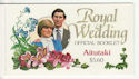 Aitutaki Royal Wedding Stamp Booklet (64085)