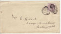 Queen Victoria Stamp Used on Cover Wakefield 1896 (64100)