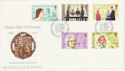 1984-02-07 Guernsey Sibyl Hathaway Stamps FDC (64125)
