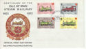 1973-08-04 IOM Steam Railway Stamps FDC (64263)