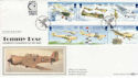 1995-09-01 Alderney Aircraft Stamps Silk FDC (64294)