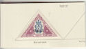 Bhopal Govt Postage Stamp Ovpt on Piece (64334)