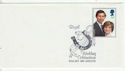 1981-07-22 Royal Wedding Stamp Leicester FDC (64581)