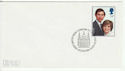 1981-07-22 Royal Wedding Stamp London EC FDC (64600)