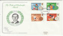 1981-08-12 Duke of Edinburgh Award Plymouth FDC (64773)