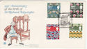 1982-07-23 British Textiles Arkwright House FDC (64880)