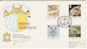 1984-06-26 Greenwich Meridian Stamps Newark FDC (64882)