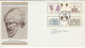 1973-08-15 Inigo Jones Stamps Bureau FDC (65231)