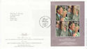 2005-04-08 Royal Wedding M/S T/House FDC (65339)