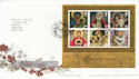 2005-11-01 Christmas M/Sheet T/House FDC (65346)