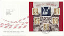 2005-07-05 End Of The War M/S T/House FDC (65356)