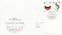 2004-04-06 Entente Cordiale T/House FDC (65360)