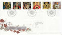 2005-11-01 Christmas Stamps Bethlehem FDC (65592)