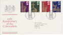 1978-05-31 Coronation Stamps London SW1 FDC (65634)