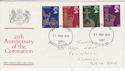 1978-05-31 Coronation Stamps Llanelli FDC (65635)