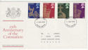 1978-05-31 Coronation Stamps Devon FDC (65639)