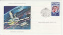 1977 USSR 20th Anniversary of Space Exploration FDC (65905)
