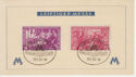 1950 Germany DDR Spring Fair of Leipzig Stamps (65945)