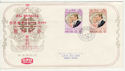 1973-11-14 Hong Kong Royal Wedding Stamps cds FDC (65988)
