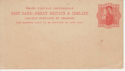 Queen Victoria Postal Stationary One Penny Card (66012)