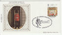 1984-06-05 London Summit London EC3 Silk FDC (66202)