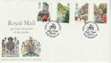 1985-07-30 Post Office 350th Bath Museum FDC (66488)