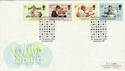 1984-09-25 British Council Stamps London SW FDC (66502)