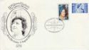 1980-08-04 Queen Mother 80th Unusual Windsor FDC (66533)