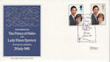 1981-07-22 Royal Wedding Stamps Canterbury FDC (66541)