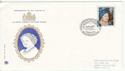 1980-08-04 Queen Mother Stamp Walmer Castle FDC (66573)