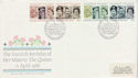 1986-04-21 Queens 60th Stamps Bruton St London W1 FDC (66658)