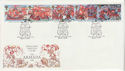 1988-07-19 The Armada Stamps Dover Kent FDC (66664)