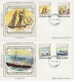 1984-05-14 St Helena Lloyds Shipping Stamps x2 FDC (68758)