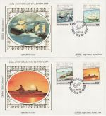 1984-05-23 Mauritius Lloyds Shipping Stamps x2 FDC (68761)