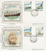 1984-06-01 Gambia Lloyds Shipping Stamps x2 FDC (68762)