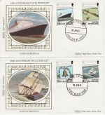 1984-06-06 Cayes of Belize Lloyds Shipping x2 FDC (68764)